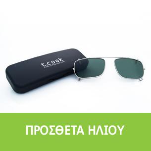 katal_Prostheta