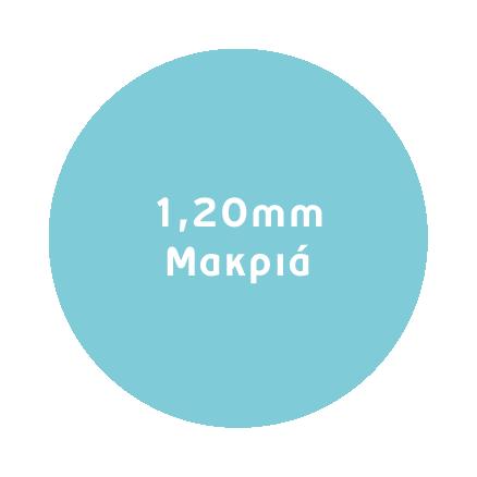 Ακροβραχιόνια μακριά 1,20mm