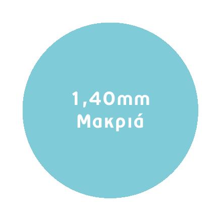 Ακροβραχιόνια μακριά 1,40mm