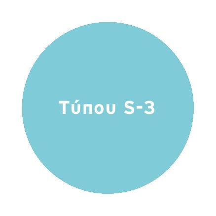 Τύπου S-3