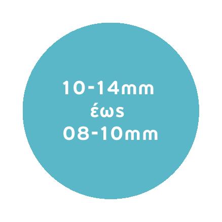 10-14mm – 08-10mm