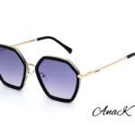 ΣΚΕΛΕΤΟΣ ΗΛΙΟΥ AnaK mod HKS8016 color 01BL ΜΠΛΕ